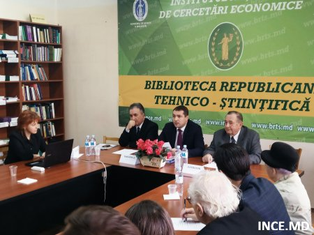 "The National Institute for Economic Research organized the round table on ""Crisis and redefining of the role of central banks""  with participation of local and foreign experts"