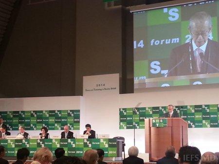 Participarea Dlui Alexandru Stratan în cadrul Întrunirii anuale a Forumului pentru ştiinţă şi tehnologie în societate